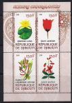 Джибути 2011 год. Цветы. 1 малый лист