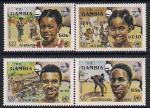 Гамбия 1985 год. Интернациональный день молодежи. 4 марки