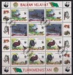 Туркменистан. 1998 год. Фауна моря и суши. 1 гашеный малый лист
