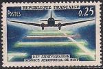 Франция 1964 год. 25 лет авиапочте. 1 марка