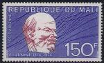 Мали 1974 год. В.И.Ленин. 50 лет со дня смерти. 1 марка