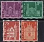 Швейцария 1963 год. Старинные замки. 4 марки
