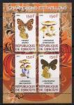 Джибути 2012 год. Грибы и бабочки. 1 малый лист