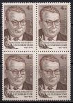 СССР 1982 год. Советский композитор В.П.Соловьёв-Седой. 1 квартблок