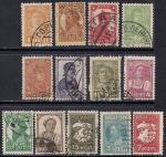 СССР 1931 год. Рабочие, крестьяне, красноармейцы. 13 гашеных марок