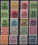Германский Рейх. Набор из 20 марок