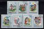 Монголия 1980 год. Год детей. 7 гашеных марок