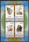 Джибути 2012 год. Грибы и минералы. 1 малый лист