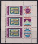 Венгрия 1977 год. Филвыставка в Брауншвейге, Лугано и Сан-Марино. 1 малый лист