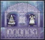 Беларусь 2009 год. С Новым Годом И Рождеством Христовым! 1 блок. (BY0487)
