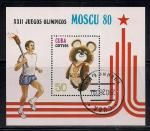 Куба 1980 год. 22-е Летние Олимпийские игры в Москве. 1 гашеный блок