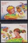 Беларусь 2010 год. Детские книги. 2 марки. (042,499