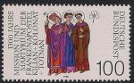 ФРГ 1989 год. 1300 лет миссии великомучеников Килиана, Колоната и Тотнана. Марка