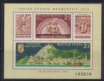 Венгрия 1975 год. Орнаменты с мадонной, город Вышеград. 1 блок