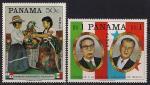 Панама 1968 год. Визит президента Мексики Марко Роблеса в Панамскую республику. 2 марки
