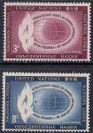 ООН. США. 1956 год. Борьба за права человека. Факел на фоне Земного шара. 2 марки
