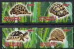 Джибути 2013 год. Черепахи. 4 марки