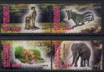 Конго 2013 год. Африканская фауна. 4 марки