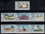 Монголия 1983 год. Путешествие по стране. 7 гашеных марок
