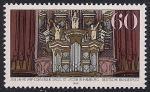 ФРГ 1989 год. 300 лет органу в храме святого Якова в Гамбурге. Марка