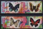 Конго 2013 год. Бабочки. 4 марки