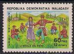 Мадагаскар 1987 год. Школьный фестиваль. Танцы. 1 марка