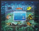 Китай 1998 год. Филвыставка в Пекине. Кораллы и декоративные рыбки южных морей. 1 блок. (нар)