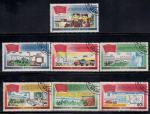 Монголия 1983 год. 18-й съезд Коммунистической Партии Монголии. 7 гашеных марок