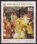 Хорватия 1992 год. Рождественская ночь. 1 марка