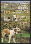 Туркменистан 2016 год. Породы собак. 1 лист