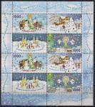 Беларусь 2010 год. С Новым Годом и Рождеством Христовым! 1 блок