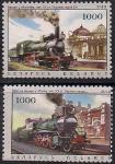 Беларусь 2010 год. Паровозы. 2 марки