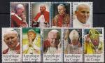 Конго 2012 год. Папа Иоанн Павел Второй. Фотоснимки. 9 марок