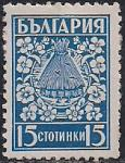 Болгария 1940 год. Пчелиный улей. 1 марка с наклейкой из серии
