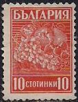 Болгария 1940 год. Фрукты. 1 марка с наклейкой из серии