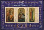 Беларусь 2008 год. 1020 лет Христианства на Руси.3 иконы. 1 блок