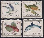 Югославия 1980 год. Рыбы, птицы. 4 марки.( н