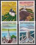 Швейцария 1987 год. 200 лет туризму. Старинные замки. 4 марки