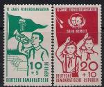 ГДР 1958 год. Пионеры. 2 марки
