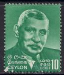 Шри-Ланка 1966 год. Президент Цейлона Д. Шелтон Сенанаяки. 1 марка