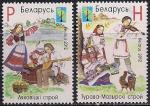 Беларусь 2012 год. Белорусские сельские мотивы. 2 марки