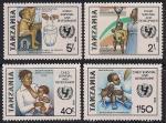 Танзания 1986 год. Борьба с детским туберкулезом. 4 марки