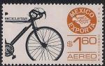 Мексика 1991 год. Экспорт государства. Велосипед. 1 марка