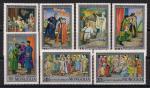 Монголия 1973 год. Национальные костюмы. 7 марок