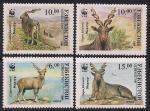 Узбекистан 1995 год. Винторогий козел. 4 марки