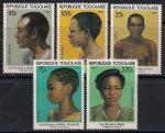 Того 1985 год. Национальные украшения в виде шрамов. 5 марок