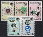 Свазиленд 1986 год. Встреча за круглым столом членов Центрально-Африканской Ассоциации. 5 марок