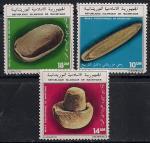Мавритания 1983 год. Предметы доисторического быта. 3 марки