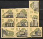 Набор спичечных этикеток. ВДНХ СССР, 1962 год. 9 шт.