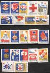 Набор спичечных этикеток. Красный крест РСФСР. Эмблема. 21 шт